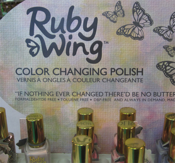 Ruby Wing cosmoprof 2013